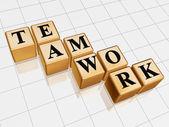 Golden teamwork — Stock Photo