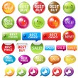 Royalty-Free Stock Vector Image: Selling Badges
