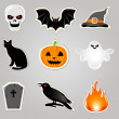 Halloween Vector Elements — Stock Vector #4329422