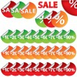 Royalty-Free Stock Vector Image: Bright Sale Stickers