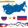 Russian Federation Set - Stock Vector