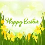 Happy Easter — Stock Vector #4746840