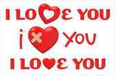 Valentines Day Type Text — Vector de stock