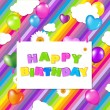 Colorful Birthday Illustration Design — Vector de stock