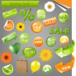 Royalty-Free Stock Vector: Spring Sale