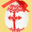 Stock Photo: Hand Painted Easter Egg