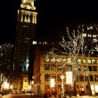 Boston at night — Stock Photo