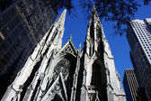 St. Patrick Cathedral — Stock Photo