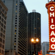 Stock Photo: Chicago sign