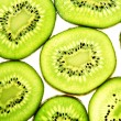 Sliced Kiwifruit isolated on white studio shot — Stock Photo #4236281