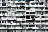 Old apartments in Hong Kong — Stock Photo