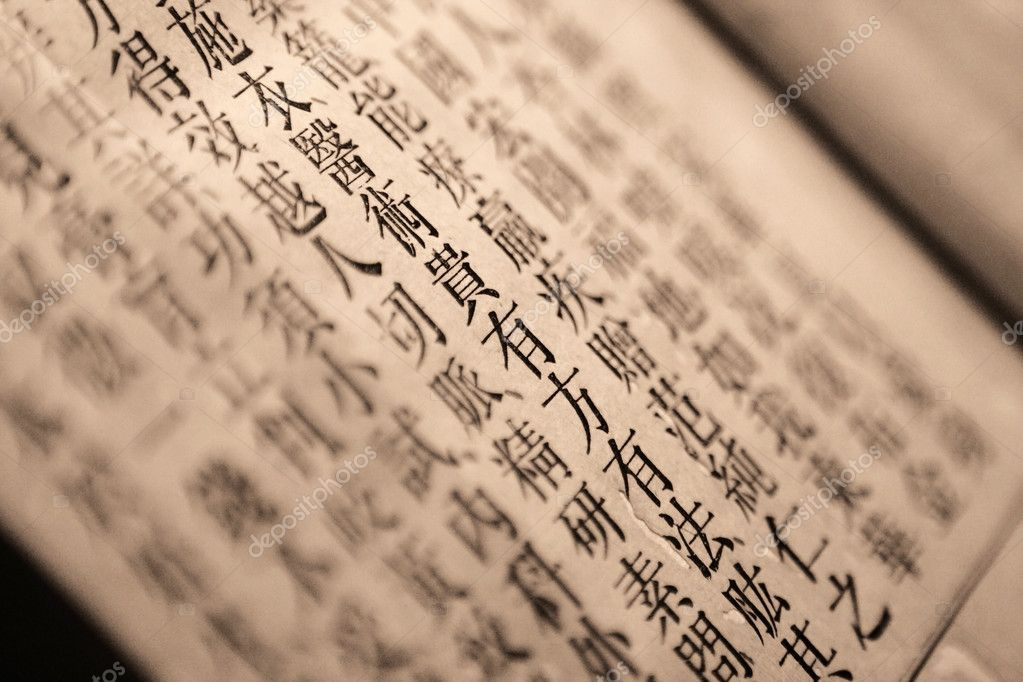 Improve Chinese Essay Writing- A Complete How to Guide