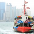 Ferry boat in Victoria Harbor, Hong Kong — Stock Photo