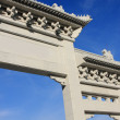 Chinese monumental archway — Stock Photo