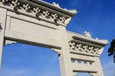 čínská monumentálním obloukem — Stock fotografie