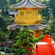 The Pavilion of Absolute Perfection in the Nan Lian Garden, Hong — Stock Photo #5118902