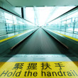 Foto Stock: Hold handrail