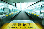 Hold the handrail — 图库照片