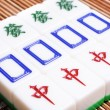 Mahjong, very popular game in China - Stock Photo