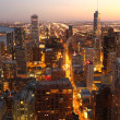 Chicago at twilight — Stock Photo