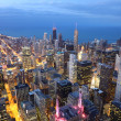 Chicago at twilight — Stock Photo #4510238