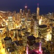 Chicago at twilight — Stock Photo #4510246