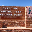 Stock Photo: Entrance of Capitol Reef NP