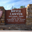 Entrance of Bryce Canyon NP — Stock Photo