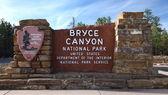 Entrance of Bryce Canyon NP — Stock Photo