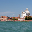 Santa Maria della Salute — Stock Photo
