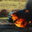 car fire — Stock Photo