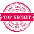 Press. Top secret. — Stock Vector #4755247