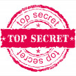 Royalty-Free Stock Vector: The press. Top secret.