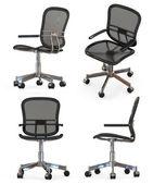 Modern office chair — Stock Photo
