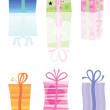 Abstract present and gift icons - Stock Vector