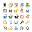 25 Simple Realistic Detailed Internet Icons — Stock Vector