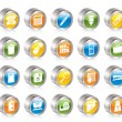 Royalty-Free Stock Vector Image: Simple Office tools Icons
