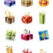 Set of colorful gift boxes — Vector de stock