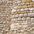 Italian Rock Bastion - Stock Photo
