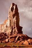 Majestic Monolith — Stock Photo