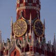 Hours on the Spasskaya tower. A chiming clock. The Kremlin. Moscow. — Stock Photo