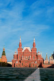 Red Square. The state Historical Museum. Moscow. Russia — Stock Photo