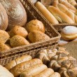 Stok fotoğraf: Assortment of bakery goods