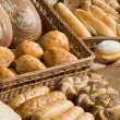 Stock Photo: Assortment of bakery goods