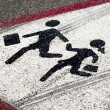 Street sign - Children crossing - Foto Stock