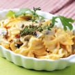 Vegetarian pasta dish - Stock Photo