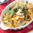 Vegetarian pasta dish — Stock Photo #4962351