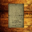 Stock Photo: Textural old Letter