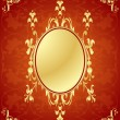 Royalty-Free Stock Vector Image: Vignette border vintage vector
