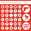 Stock Vector: Organized crime icon set vector of 33 buttons